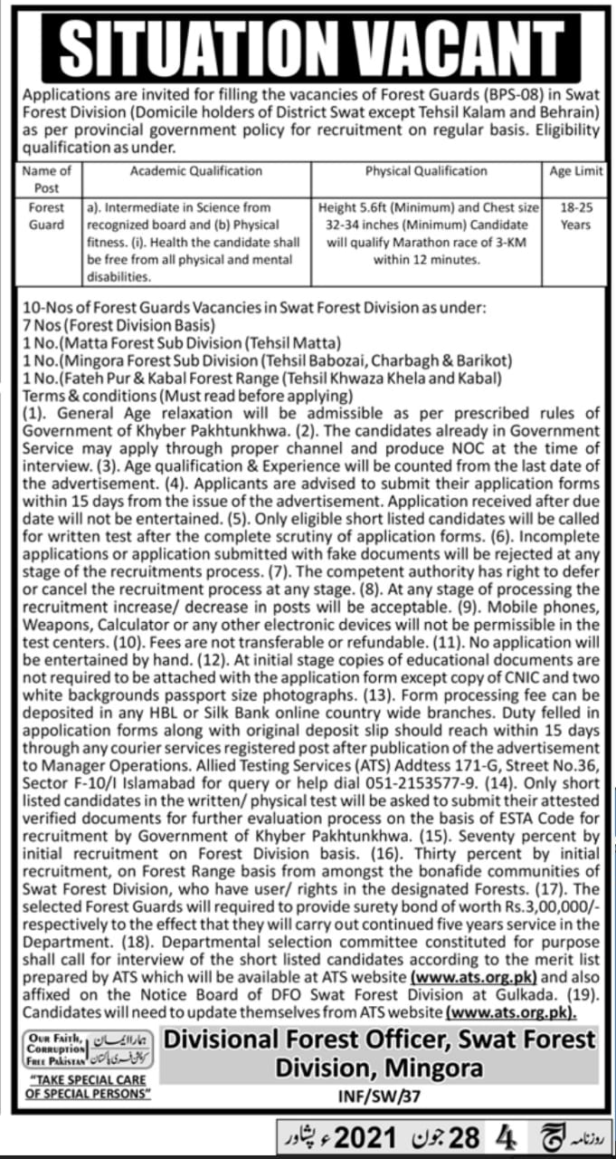 Divisional Forest Officer Forest Division Swat KPK Jobs ATS Roll No Slip