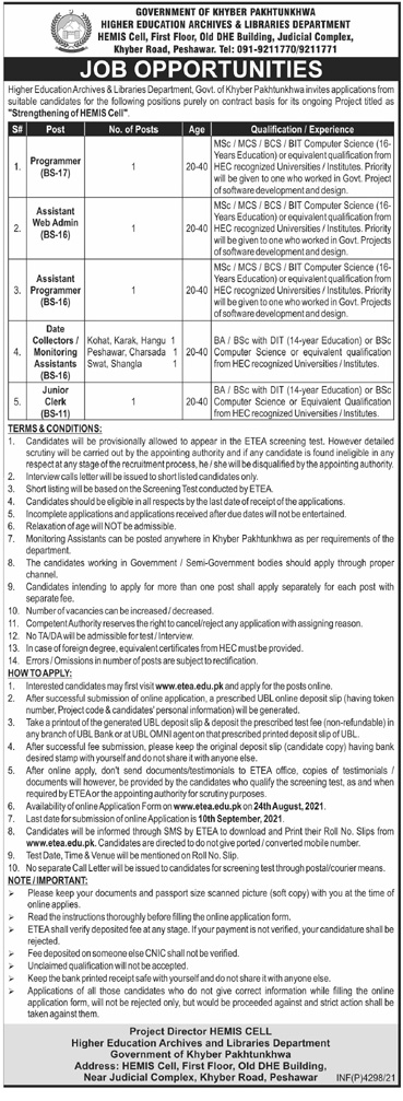 Higher Education Archives Libraries Department Jobs ETEA Roll No Slips