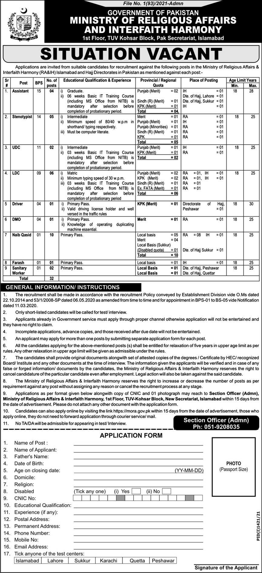 Today Government jobs in Pakistan 2021 Matric Base At MORA Ministry of Religious Affairs and Interfaith Harmony