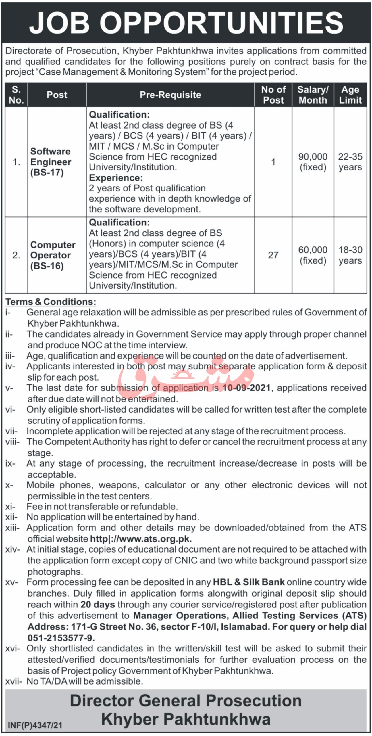 Directorate of Prosecution KPK Jobs ATS Test Results